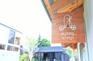 Pianola Records
