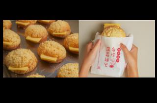 台湾菠蘿麺包