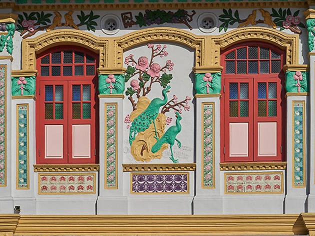 Sim Kwong Ho Shophouses