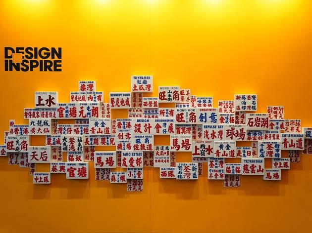 DesignInspire 2020