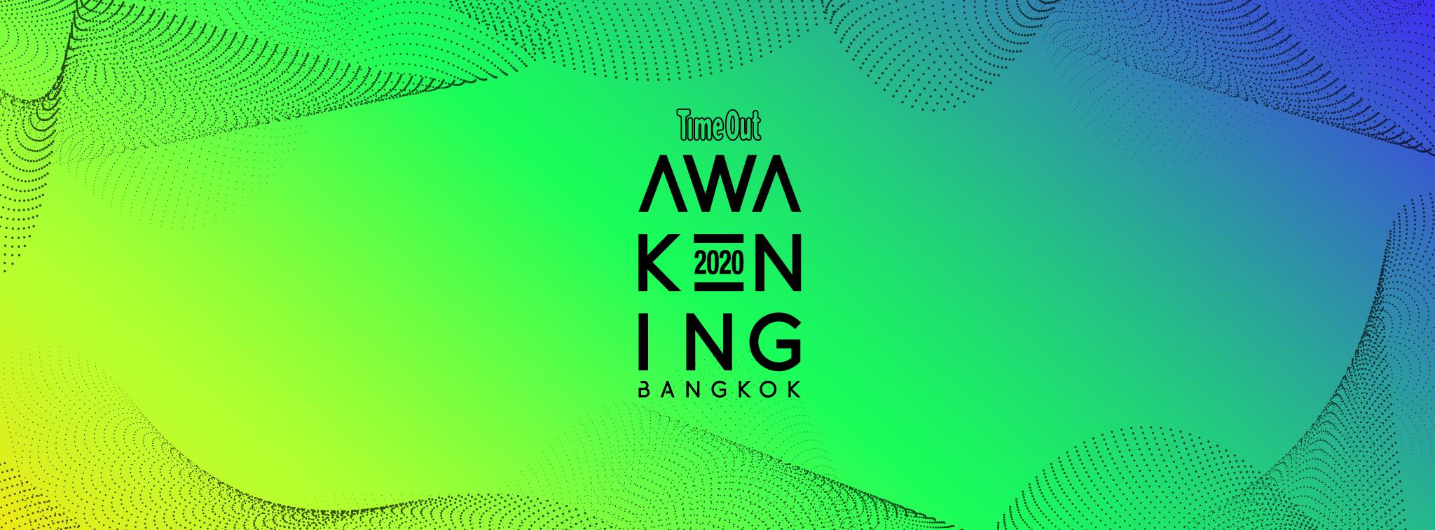Awakening Bangkok Time Out Bangkok