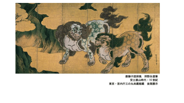Momoyama: Artistic Visions in a Turbulent Century