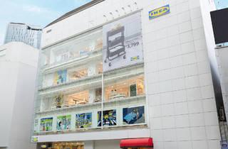 Ikea Shibuya