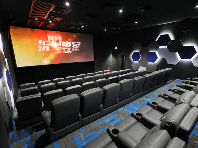 ACX Cinemas