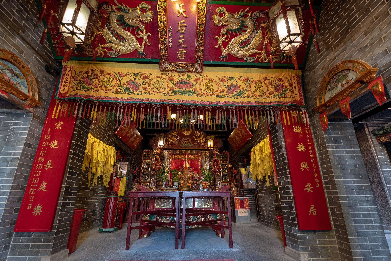 Tin Hau Temple Sai Kung
