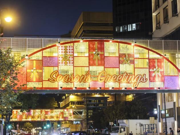 TSTE festive illuminations 2020