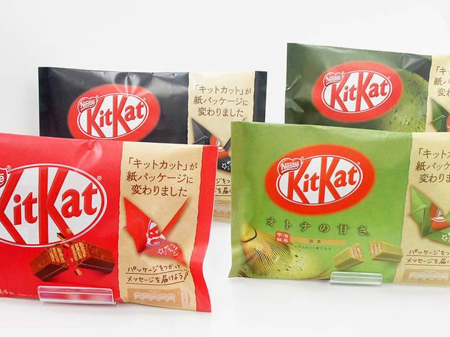 Kit Kat origami package