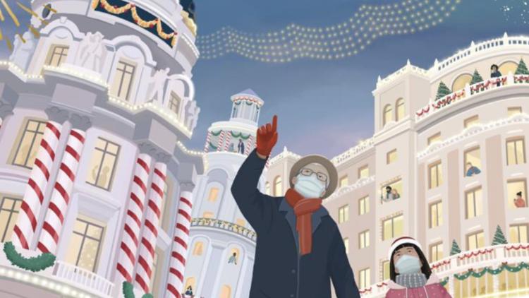 Cartel Navidad Madrid 2020-2021