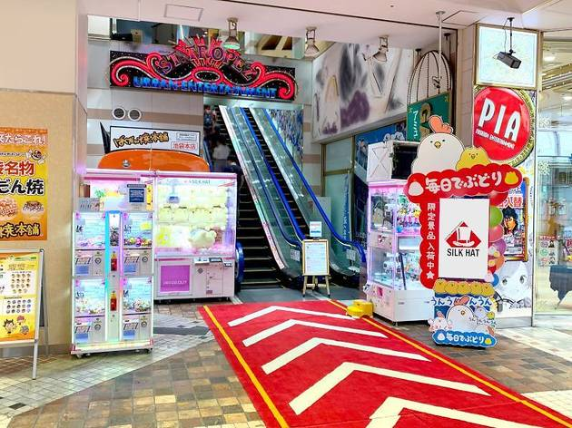 The anime-famous arcade Silk Hat Ikebukuro is closing next month