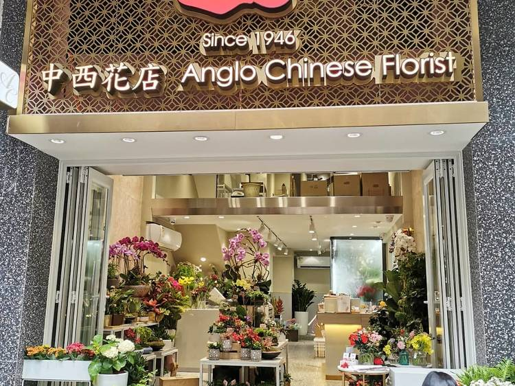 Anglo Chinese Florist