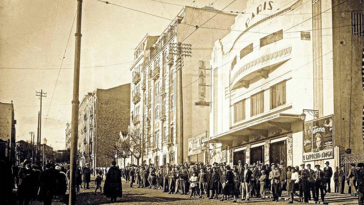 O Pátio das Antigas, Cinema Paris, Lisboa Antiga