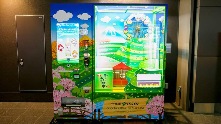 Itoen vending machine