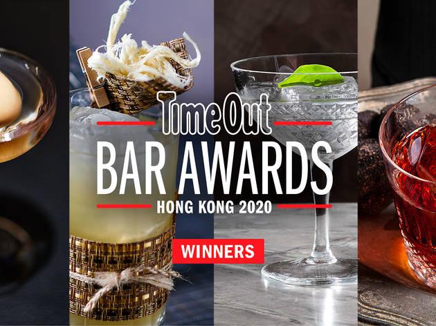 Time Out Hong Kong Bar Awards 2020 得獎名單