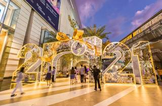 Siam Paragon The Glorious Celebration 2021