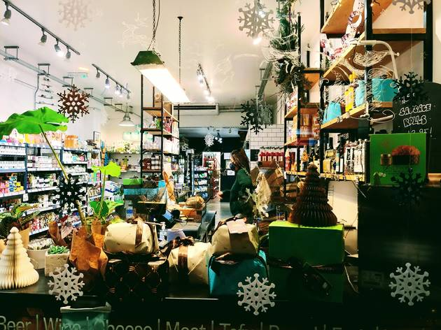 Photograph: Harringay Local Shop