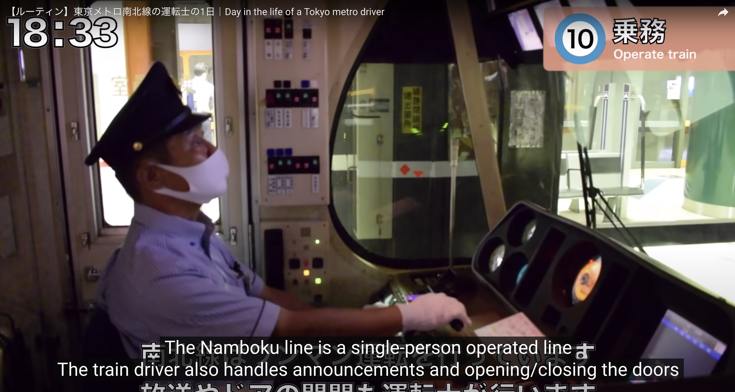 Watch: a day in the life of a Tokyo Metro driver
