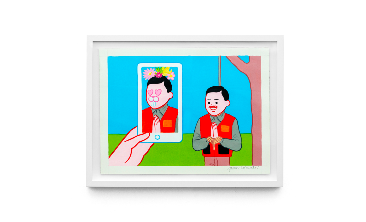 蘇富比 x ARR「Contemporary Showcase: My Life Is Pointless by Joan Cornellà」 香港藝術展覽