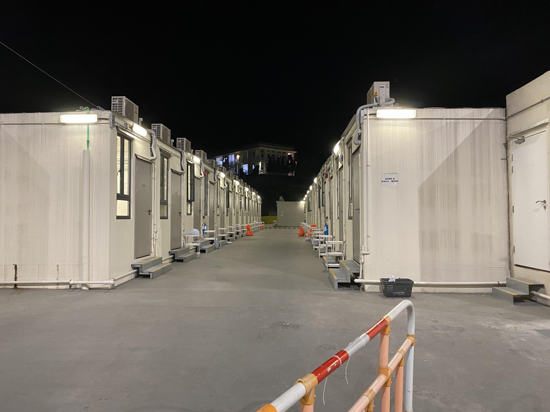 Quarantine camp in Lei Yue Mun
