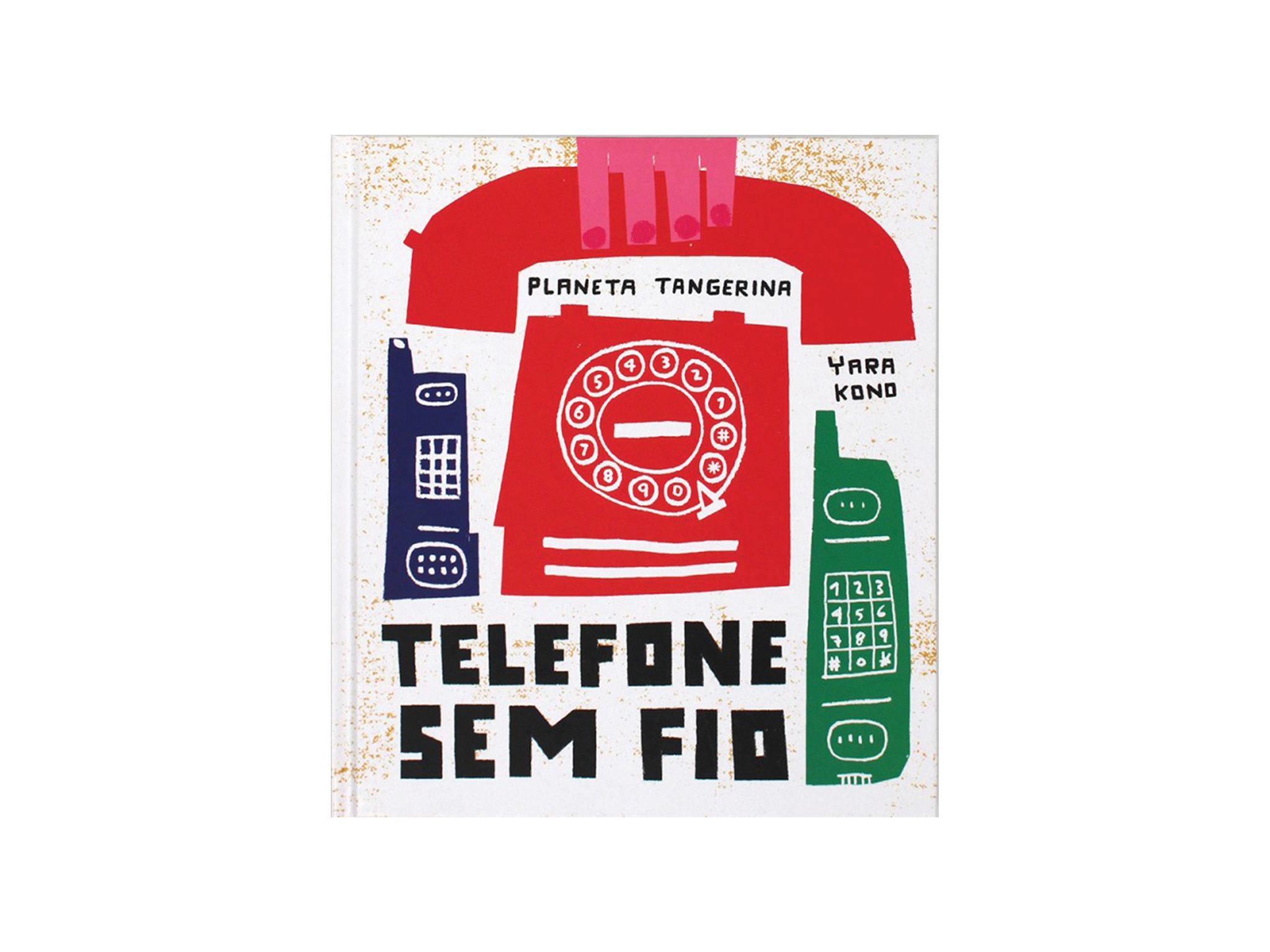 Compras, Miúdos, Shopping Natal 2020, Kit telefone, A Vida Portuguesa