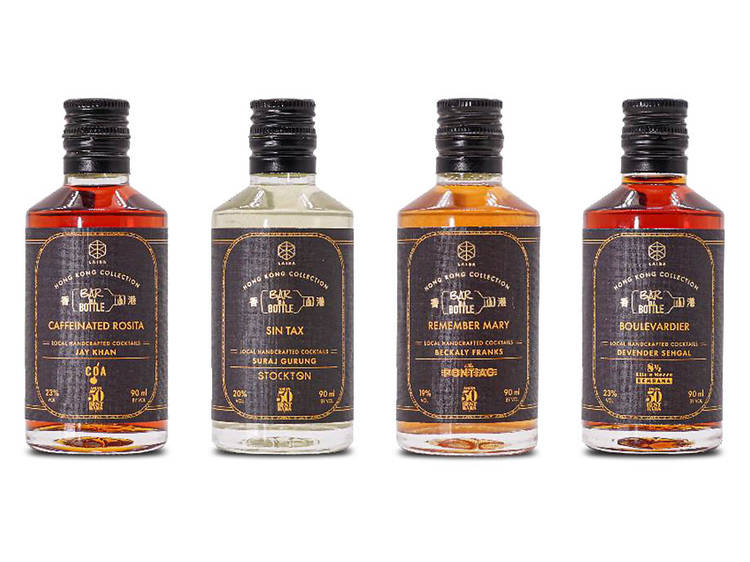 Laiba x Bar In A Bottle Hong Kong Collection