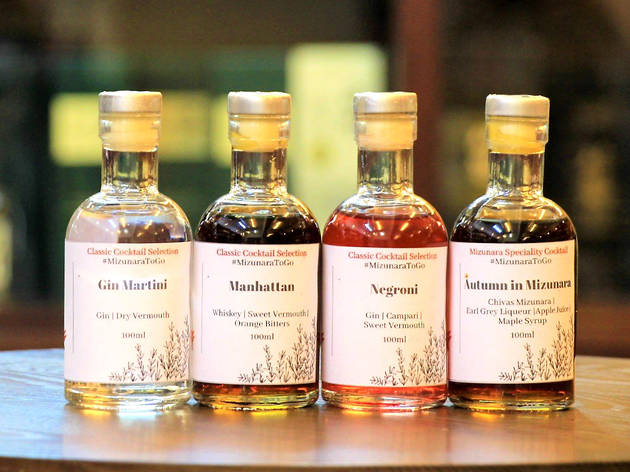 Mizunara: The Library bottled cocktails