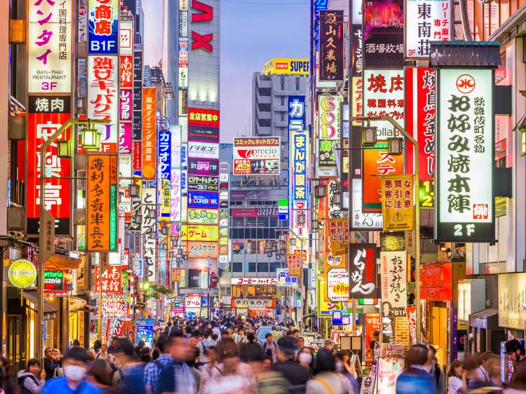 Julio: Tokio (Japón)