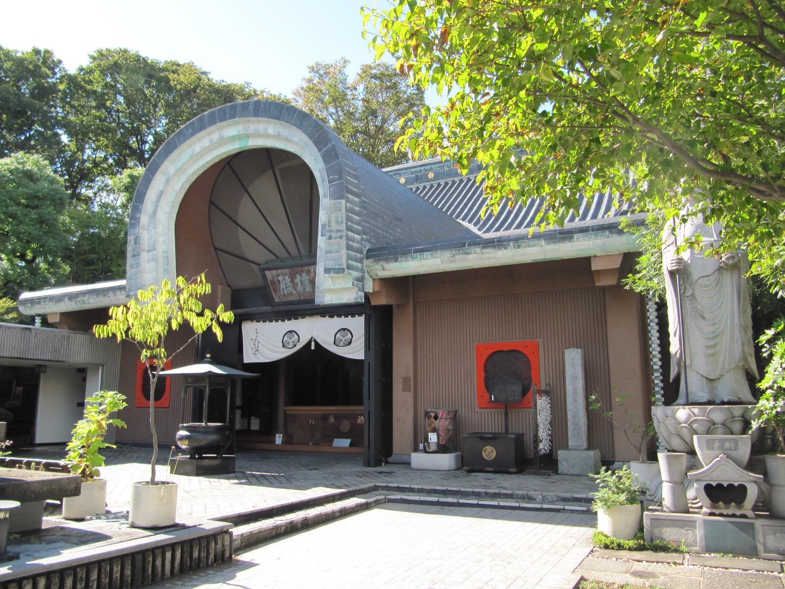Gohyakurakan-ji
