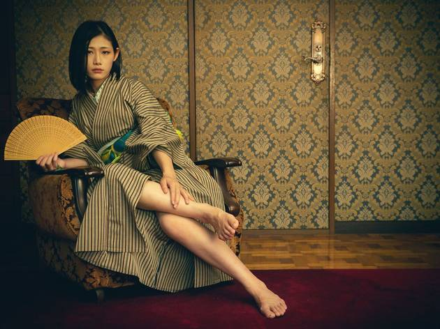 Mayuno Kimono