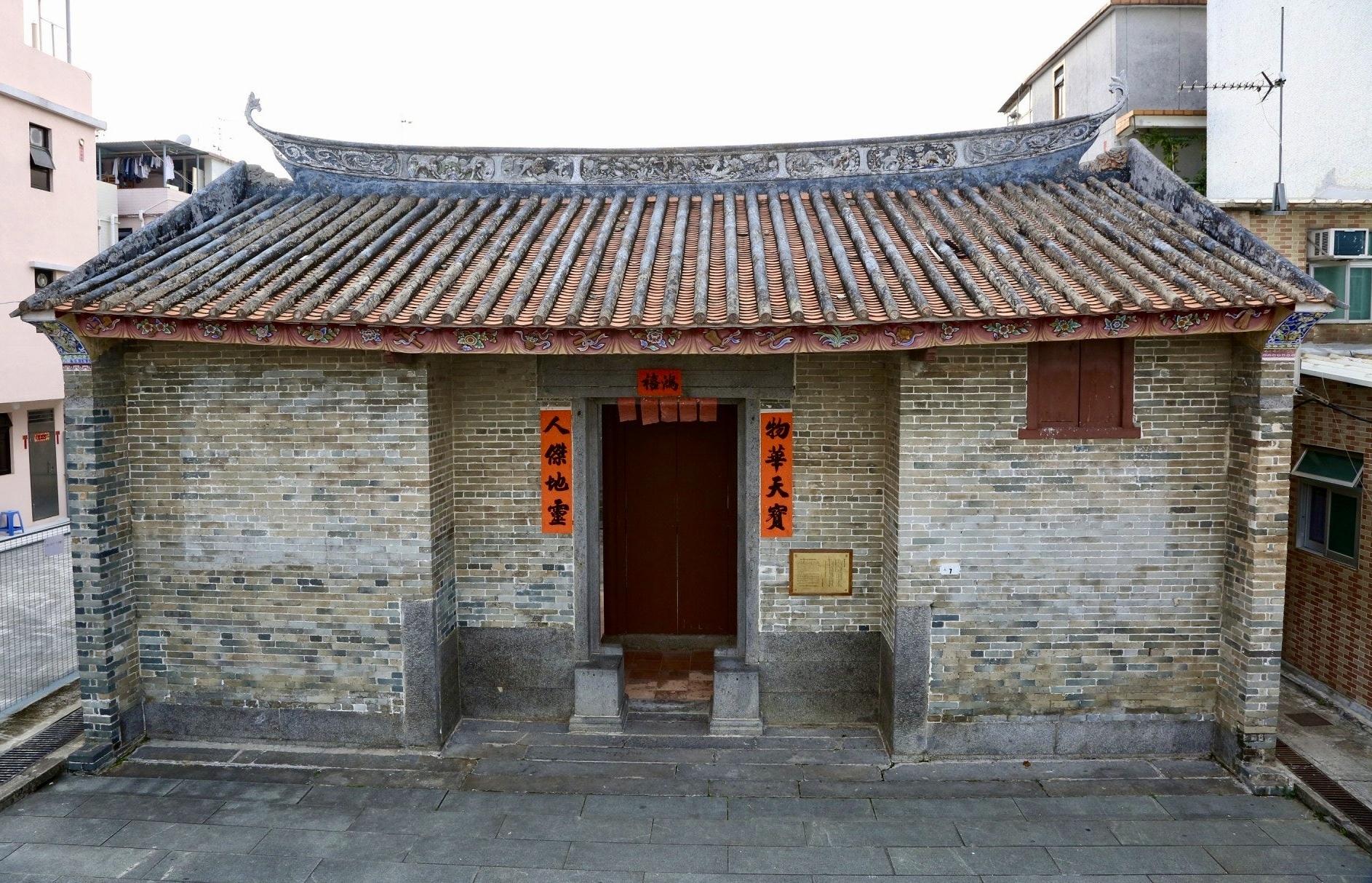 The Hau Mei Fung Ancestral Hall in Kam Tsin, Sheung Shui 上水味峰侯公祠