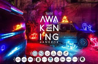 Awakening Bangkok/Time Out Bangkok