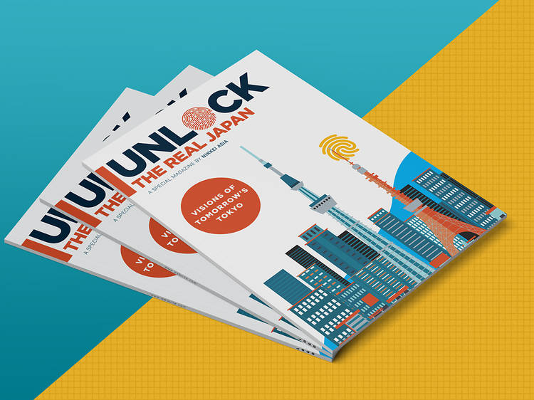 東京は国際金融都市になれるのか、「UNLOCK THE REAL JAPAN」第2号をリリース