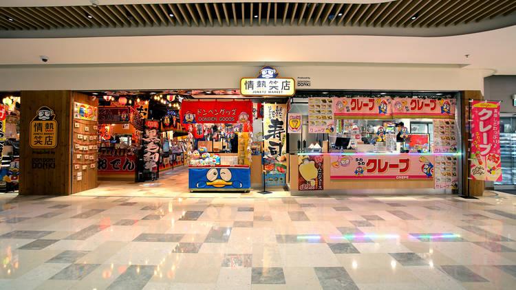Jonetz Market Peak Galleria