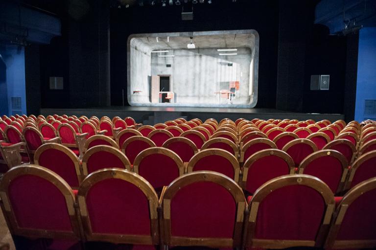 El Pavón Teatro Kamikaze