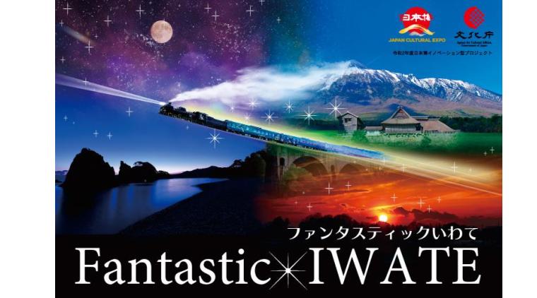 Fantastic Iwate
