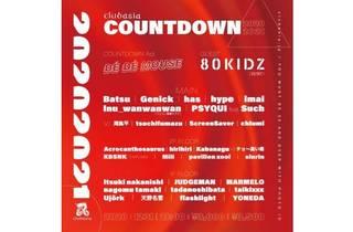 clubasia countdown 2020/20201