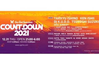 ageHa COUNTDOWN 2021「New Real Experience」