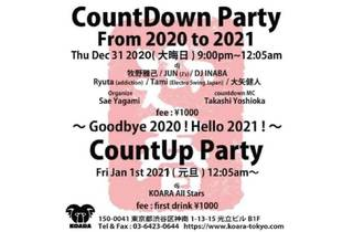 KOARA 2020~2021 COUNT DOWN & NEW YEAR PARTY