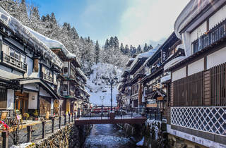 Ginzan Onsen – cropped to fit
