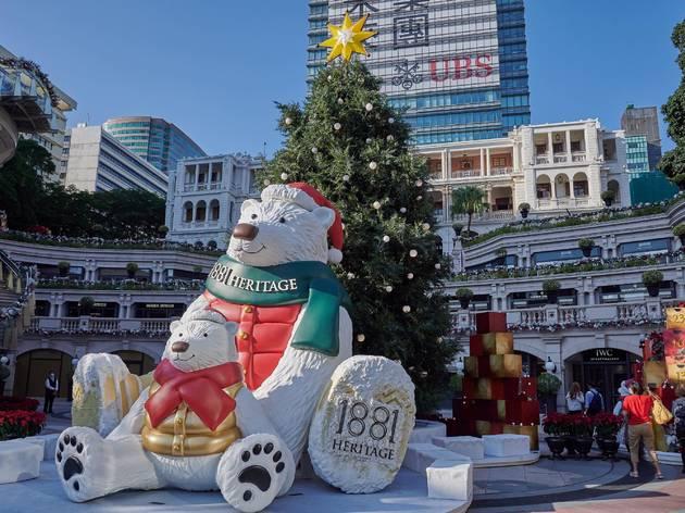 1881 Christmas 2020