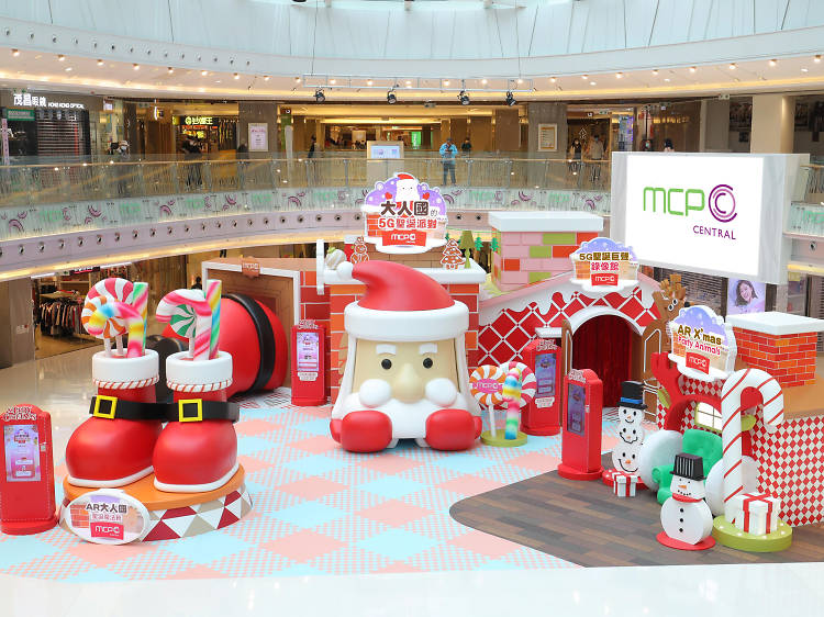 MCP 新都城中心「大人國的 5G 聖誕派對」