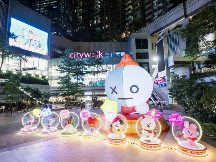 荃新天地「BT21 Meets Citywalk Love in Winter Town」
