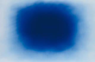 Anish Kapoor. Breathing and Rising