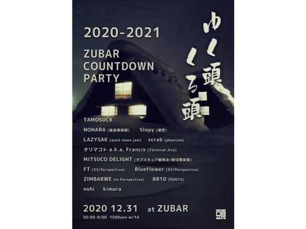 2020-2021 ZUBAR COUNTDOWN PARTY