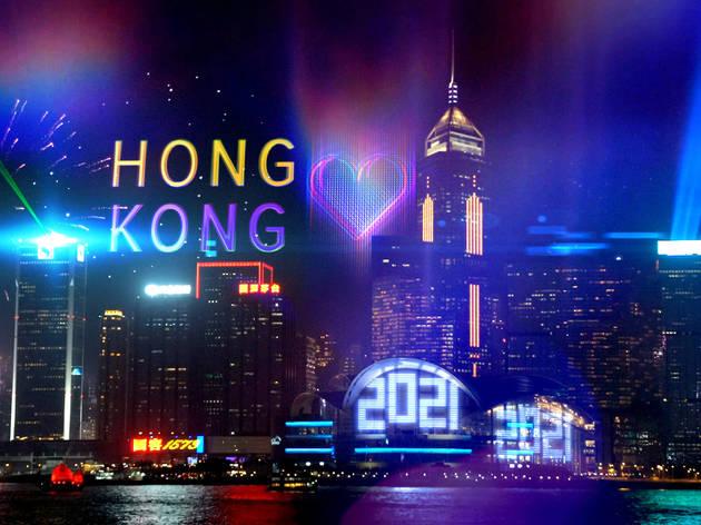 HKTB hk nye countdown 2021