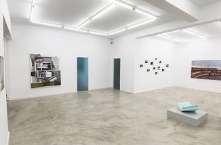 Galería Daniel Cuevas