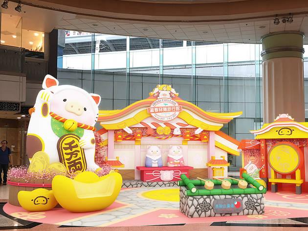Fortune Malls x lulu cny 2021