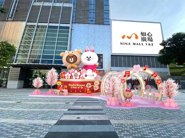 Nina Mall x line friends cny 2021
