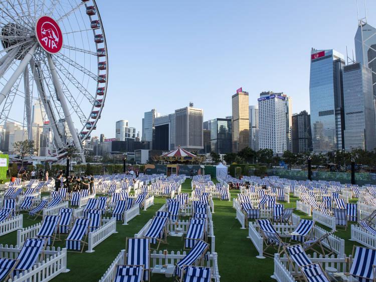 體驗全港最大型戶外休閒娛樂空間