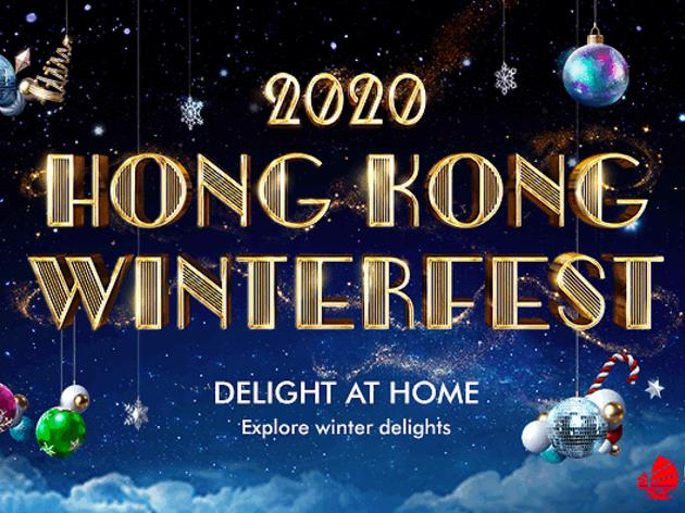 Hong Kong WinterFest