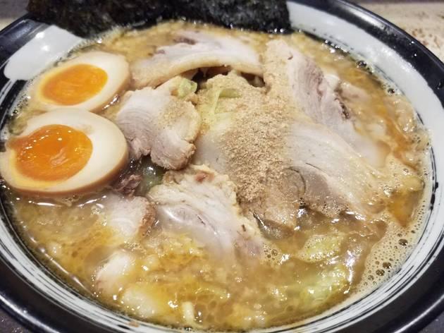 Ramen Dining Yu